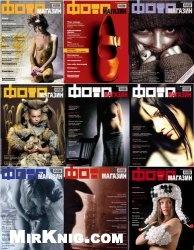 ФОТО Магазин №1-12 2001