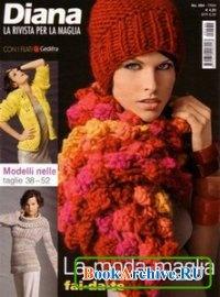 Журнал Diana la Rivista Per la Maglia №584 2010.
