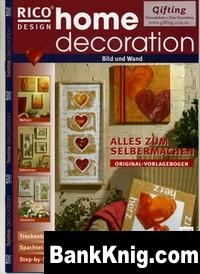 Home decoration № 03