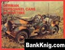 Книга German Personnel Cars in Wartime