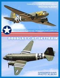 Книга Американский военно-транспортный самолёт - Douglas C-47 Skytrain