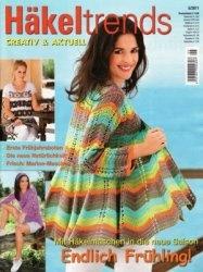 Журнал Hakeltrends 2011-5
