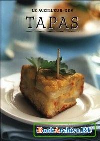 Книга Le meilleur des tapas
