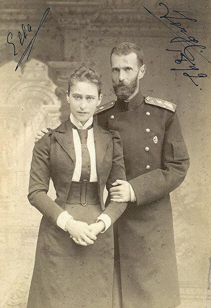 Великий князь Сергей Александрович и Елизавета Фёдоровна