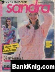 Журнал Sandra Modne Dzianiny №2 1992