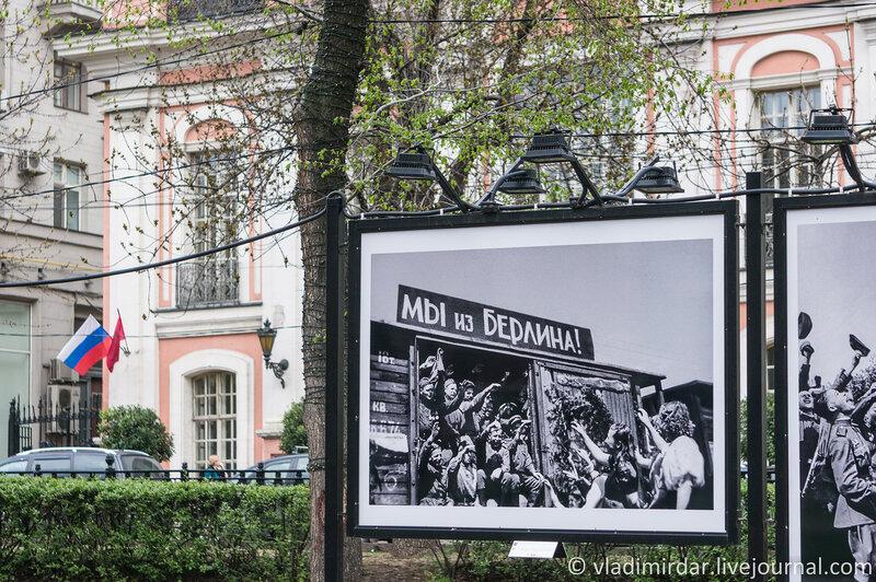 Мы из Берлина