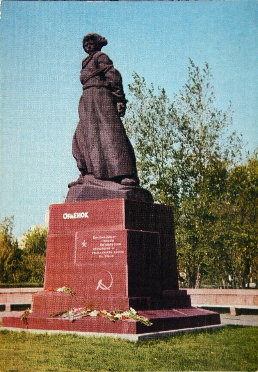 1973 г. фото Волкова (5).JPG