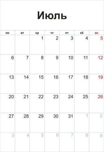июль 2015 календарь