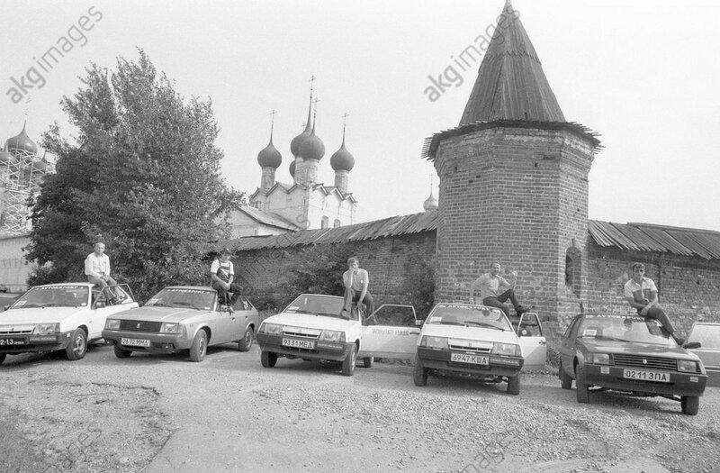 Rostov Kreml_1987_avtoprobeg_newavto2.jpg