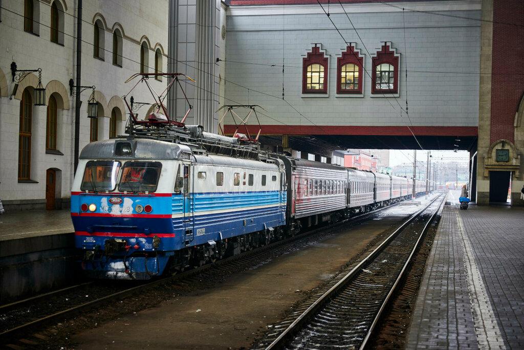 может быть поезда из белгорода дальнего следования бегаю