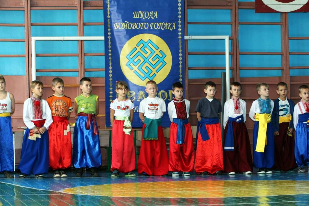 Квалификационный групповой экзамен в школе боевого гопака города Нетешин (Хмельницкая область) (34)