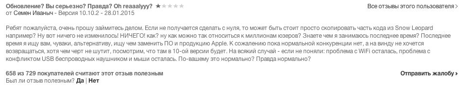 Apple умерла вместе с Джобсом