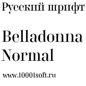 Русский шрифт Belladonna Normal