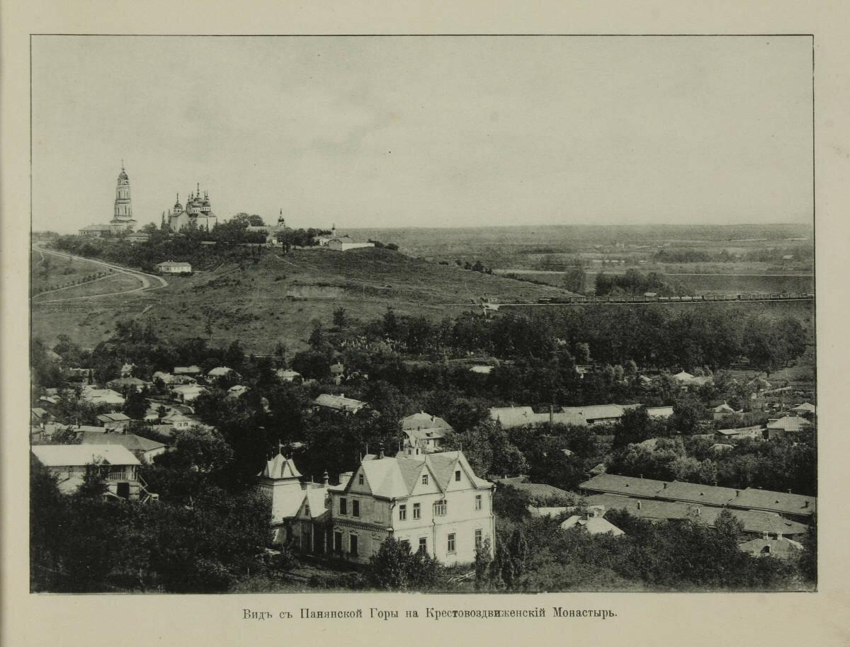 Вид с Пананской горы на Крестовоздвиженский Монастырь