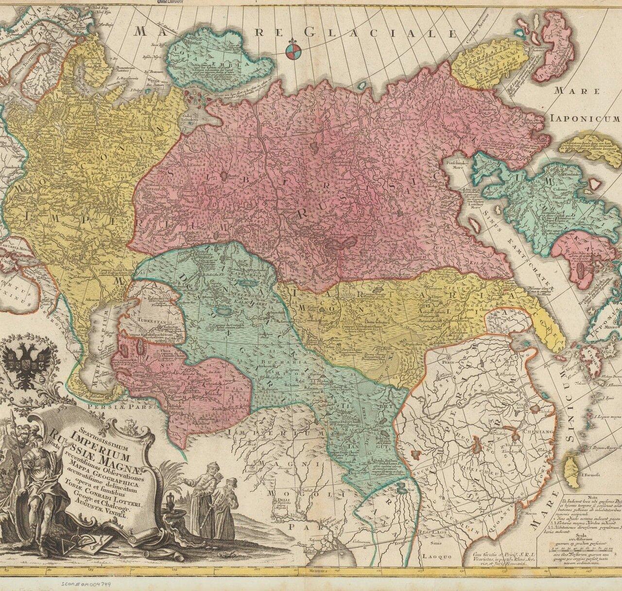 1757. Российская империя