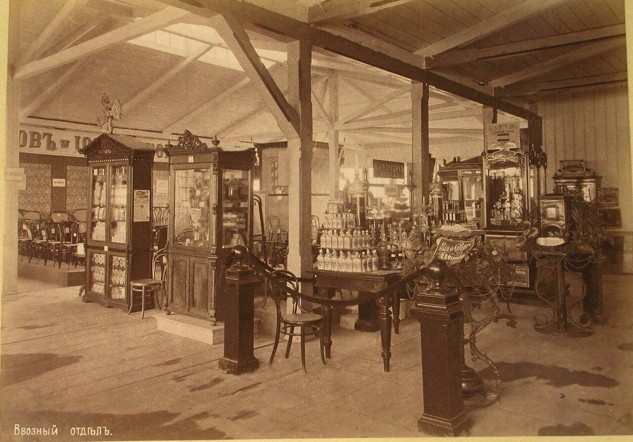 84. Вид части зала с экспонатами Ввозного отдела выставки