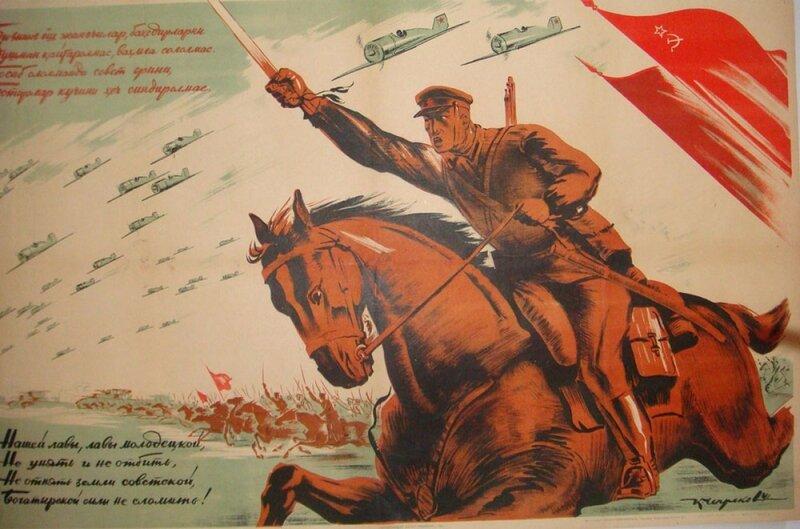 потери немцев на Восточном фронте, как русские немцев били, убей немца, дружба народов СССР