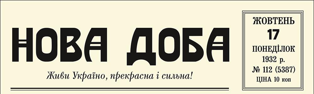 Gazeta-1.jpg