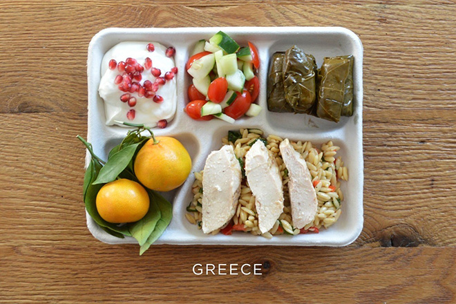 What's for [school] lunch280.jpg