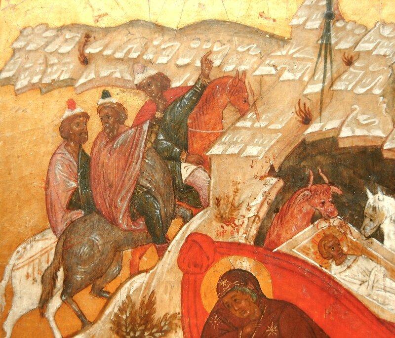 Рождество Христово. Икона. Новгород, XVI век. Фрагмент. Волхвы.