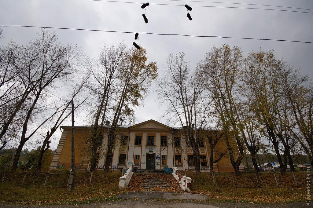Златоуст. Бывшая школа №28