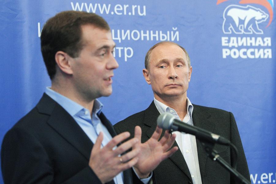 Медведев Единая Россия.png