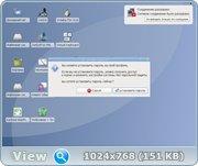 JonDo 0.9.77 [анонимный доступ в сети] [i386] (2015)