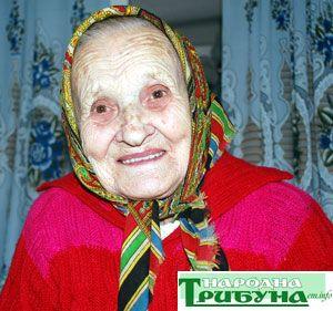 Бабуся.jpg
