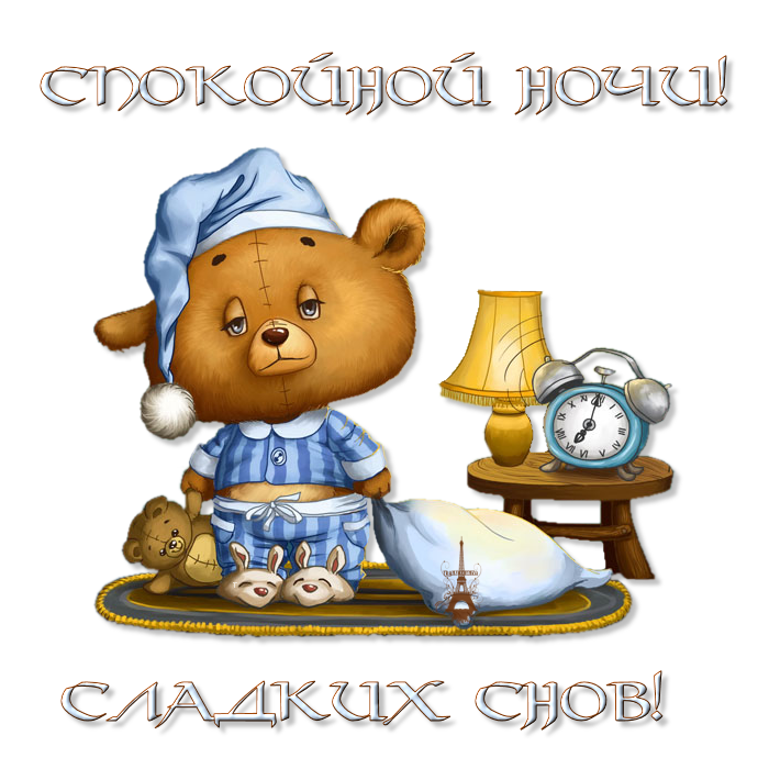 Изображение9.png