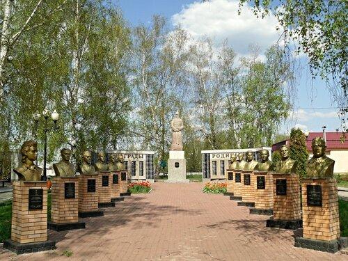Мемориал правый