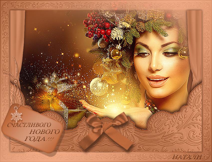 новогодняя-открытка-02.png