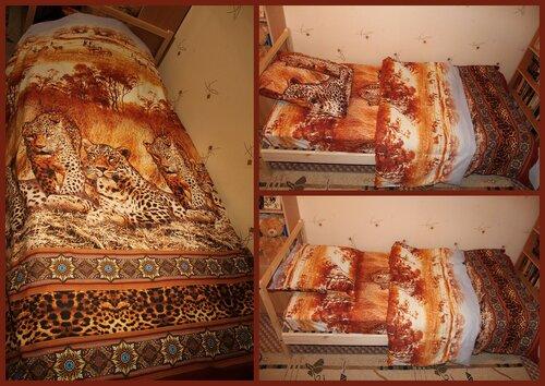 постельное белье Саванна.jpg