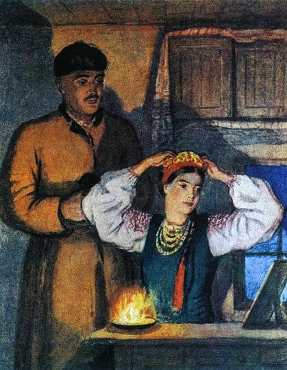 Николай Васильевич Гоголь - Ночь перед Рождеством - Иллюстрация М. Родионова, 1952 г.