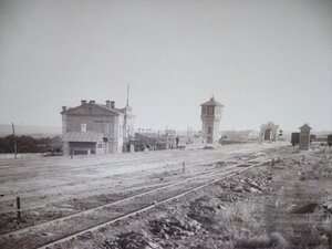 Станция Вечерний Кут