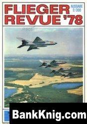 Журнал Flieger Revue №2  1978