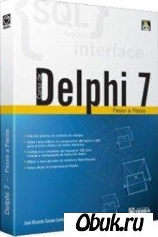 Книга Сборник лучших книг по Delphi