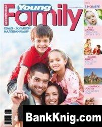 Журнал Young Family ( май 2010 ) pdf 18,72Мб