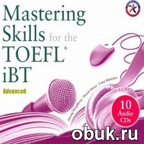 Worcester A., Bowerman L. - Mastering iBT TOEFL Skills: Advanced (аудиокнига)