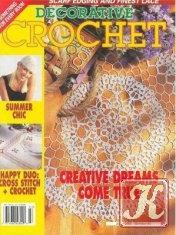 Книга Decorative Crochet №94 2003