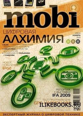 Журнал Mobi №11 (ноябрь 2009)