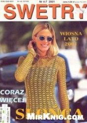 Журнал Swetry №4-7 2001