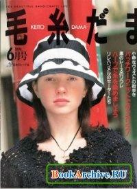 Книга Keito Dama №06/077 1994.