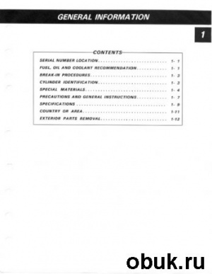 Книга Suzuki Bandit GSF400 Owners Manual.