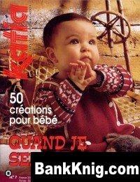 Журнал Katia Layette №7