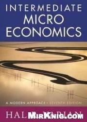 Книга Микроэкономика. Промежуточный уровень: Современный подход
