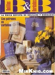 Журнал Bolillos & Bordados 04