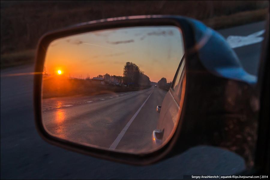 Один день в зеркале заднего вида