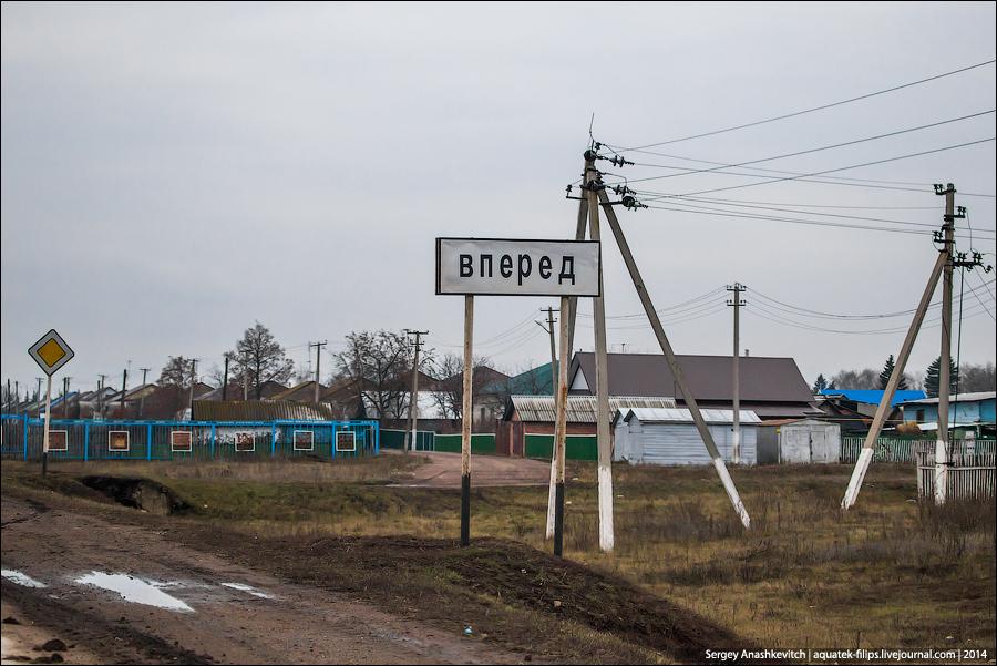 Рупор Путина: Распад СССР - это была катастрофа - Цензор.НЕТ 2155