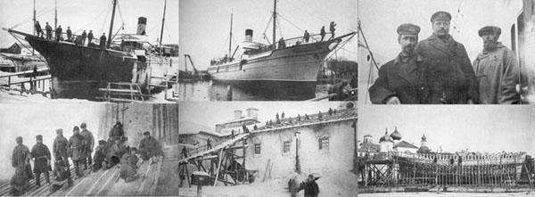 Соловки 1924 600.jpg