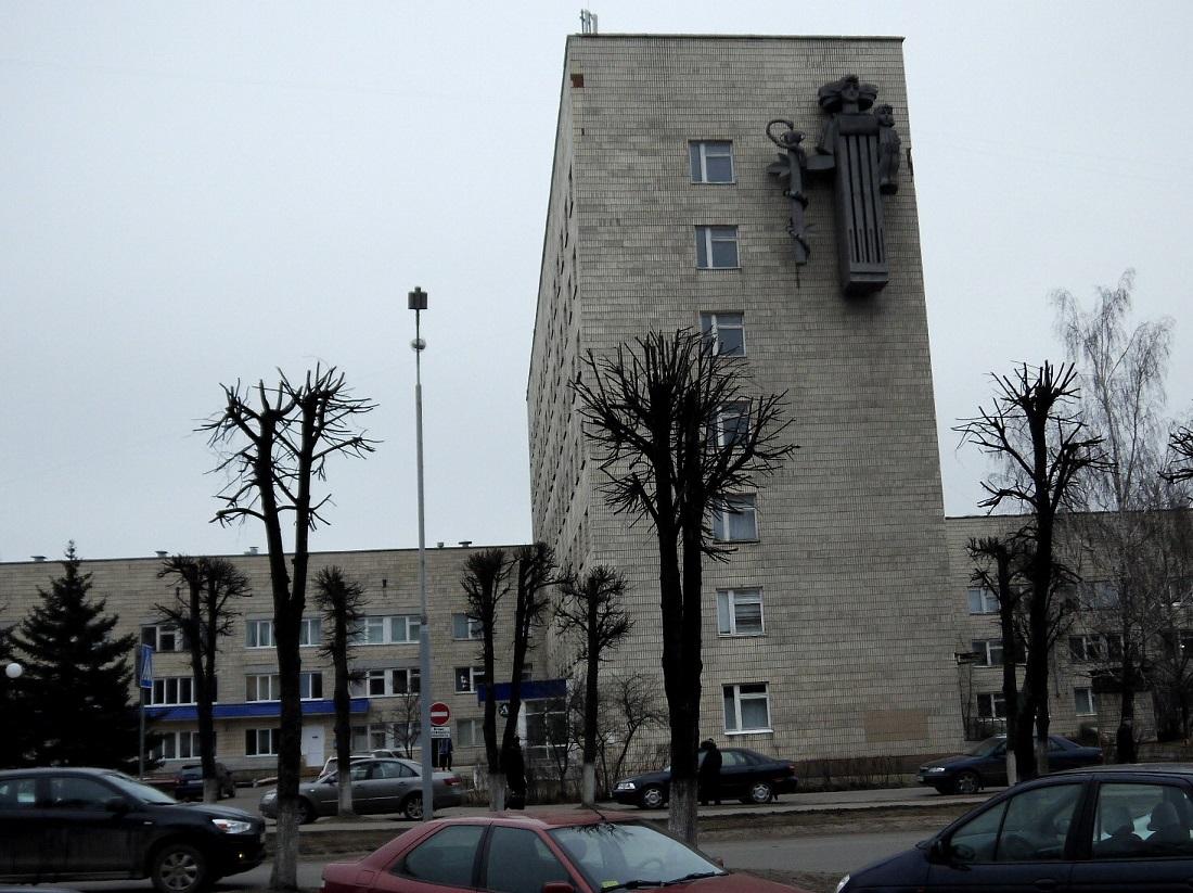 городская поликлинника г. новополоцка